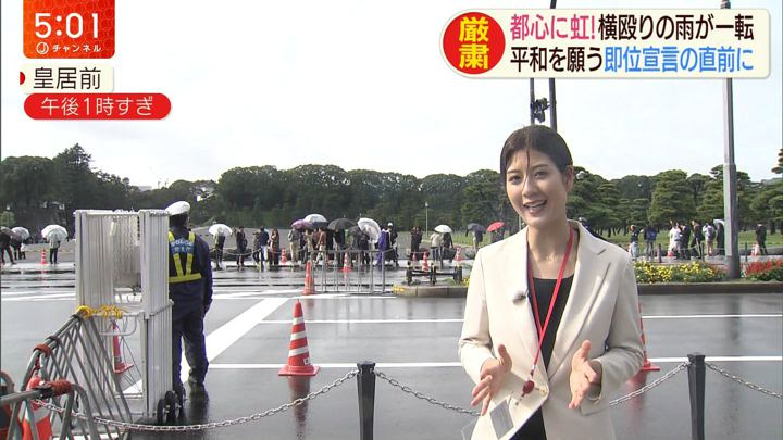 2019年10月22日桝田沙也香の画像01枚目
