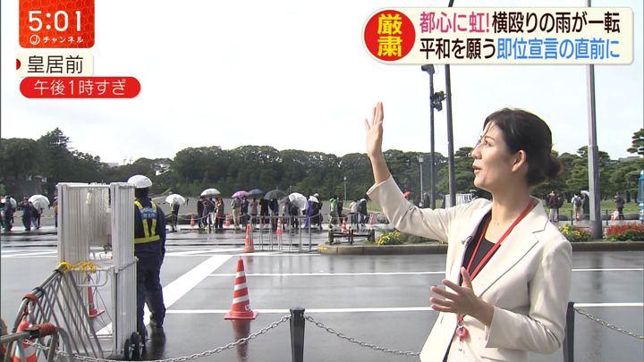 2019年10月22日桝田沙也香の画像02枚目
