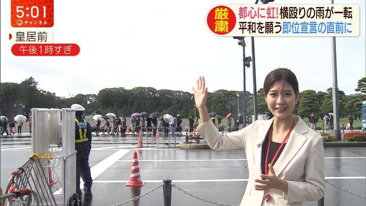 2019年10月22日桝田沙也香の画像03枚目
