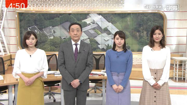 2019年10月23日桝田沙也香の画像01枚目