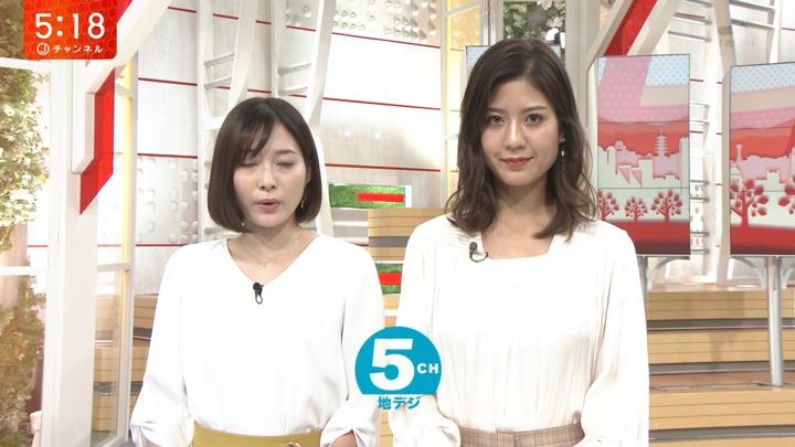 2019年10月23日桝田沙也香の画像03枚目