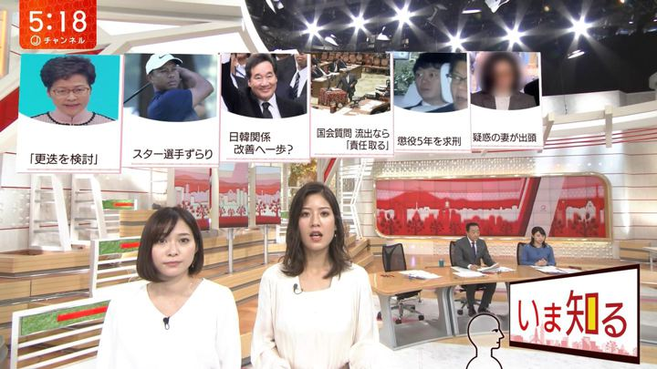 2019年10月23日桝田沙也香の画像04枚目