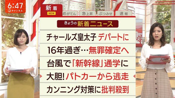 2019年10月23日桝田沙也香の画像06枚目