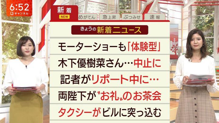 2019年10月23日桝田沙也香の画像07枚目