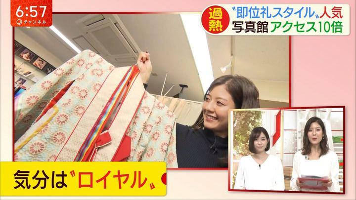 2019年10月23日桝田沙也香の画像08枚目