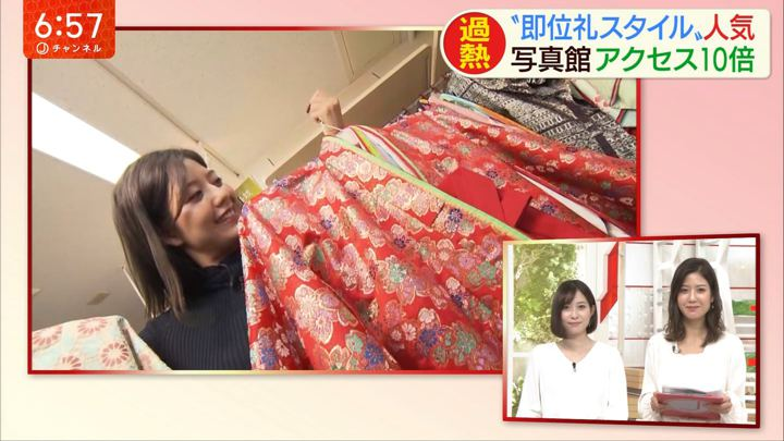 2019年10月23日桝田沙也香の画像09枚目