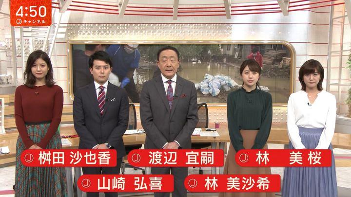 2019年10月24日桝田沙也香の画像01枚目