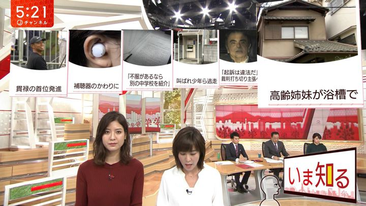 2019年10月24日桝田沙也香の画像03枚目