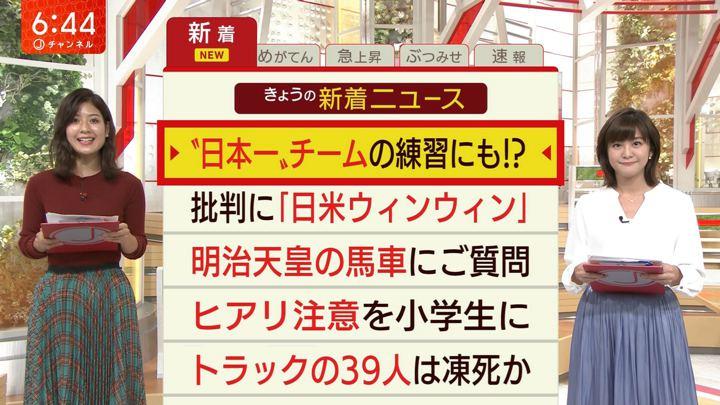 2019年10月24日桝田沙也香の画像06枚目