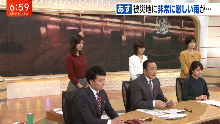 2019年10月24日桝田沙也香の画像07枚目