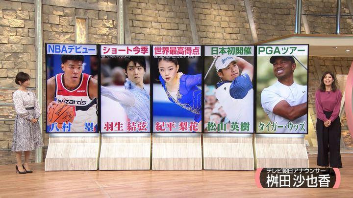 2019年10月26日桝田沙也香の画像01枚目
