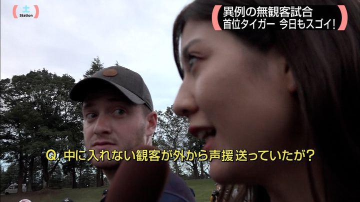 2019年10月26日桝田沙也香の画像04枚目