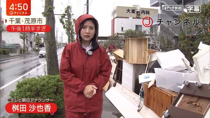 2019年10月29日桝田沙也香の画像01枚目