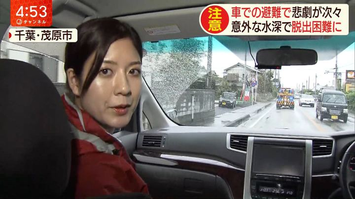 2019年10月29日桝田沙也香の画像02枚目