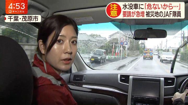 2019年10月29日桝田沙也香の画像03枚目