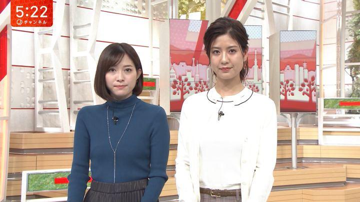 2019年10月30日桝田沙也香の画像02枚目