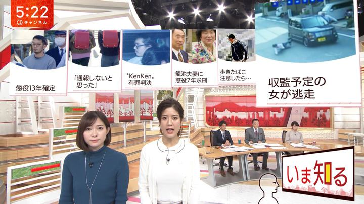2019年10月30日桝田沙也香の画像03枚目