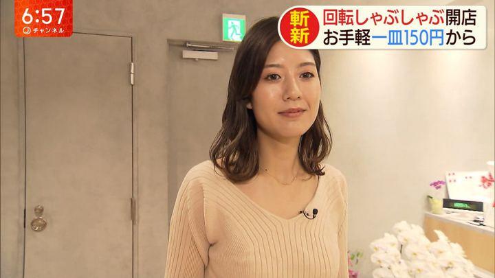 2019年10月30日桝田沙也香の画像05枚目