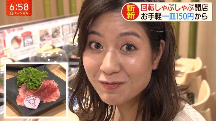 2019年10月30日桝田沙也香の画像12枚目
