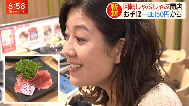 2019年10月30日桝田沙也香の画像13枚目