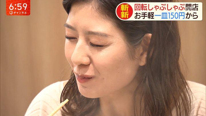 2019年10月30日桝田沙也香の画像19枚目