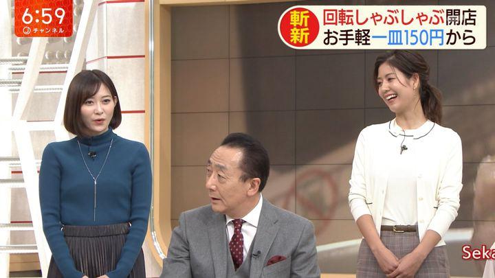 2019年10月30日桝田沙也香の画像20枚目