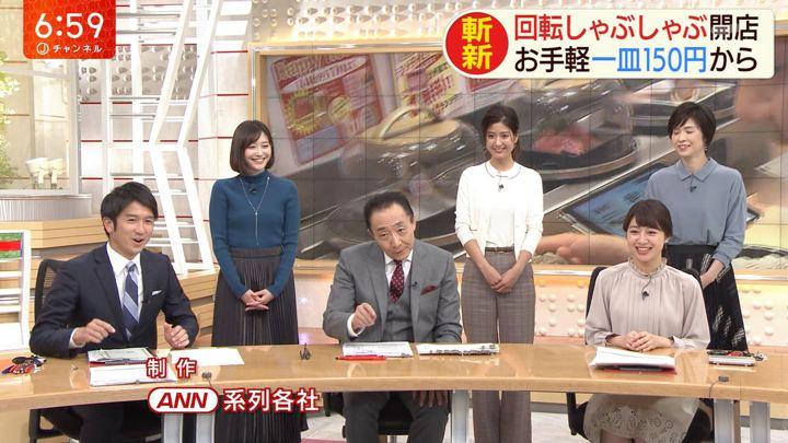2019年10月30日桝田沙也香の画像21枚目