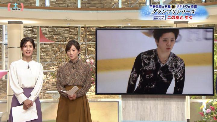 2019年11月02日桝田沙也香の画像04枚目