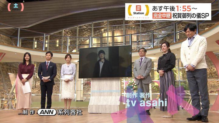 2019年11月09日桝田沙也香の画像04枚目
