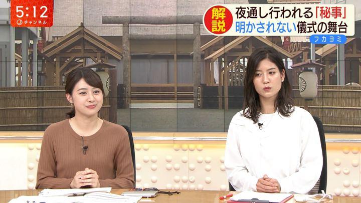 2019年11月13日桝田沙也香の画像02枚目