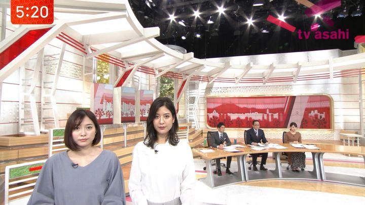 2019年11月13日桝田沙也香の画像03枚目