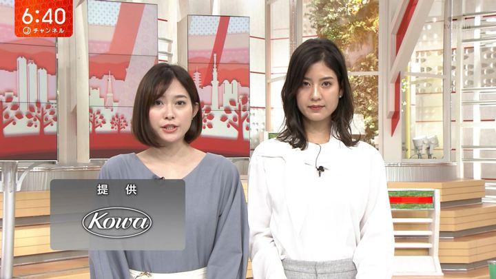 2019年11月13日桝田沙也香の画像04枚目