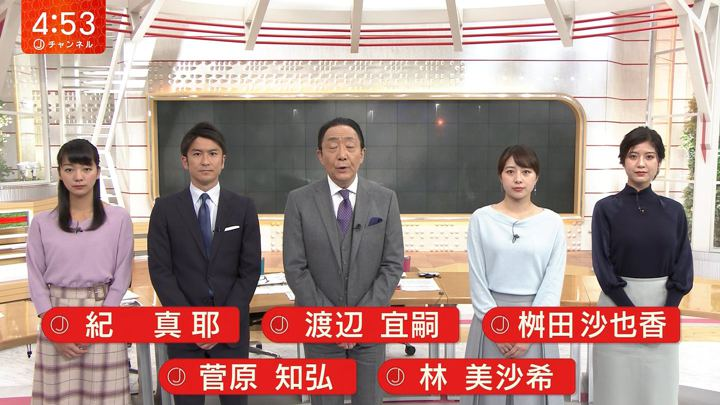 2019年11月14日桝田沙也香の画像01枚目