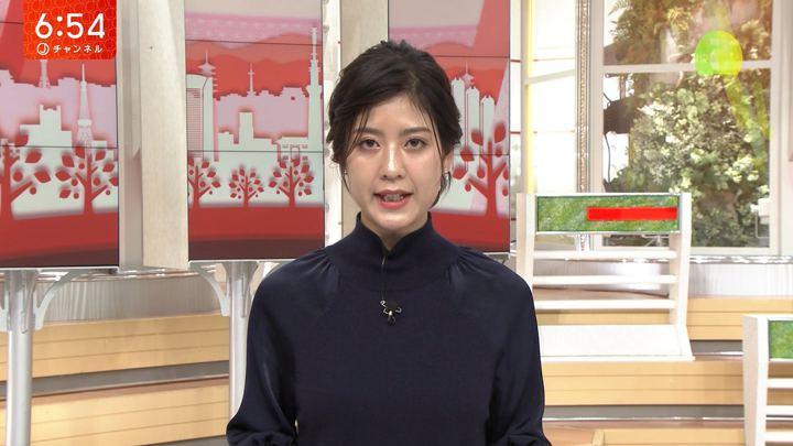 2019年11月14日桝田沙也香の画像05枚目