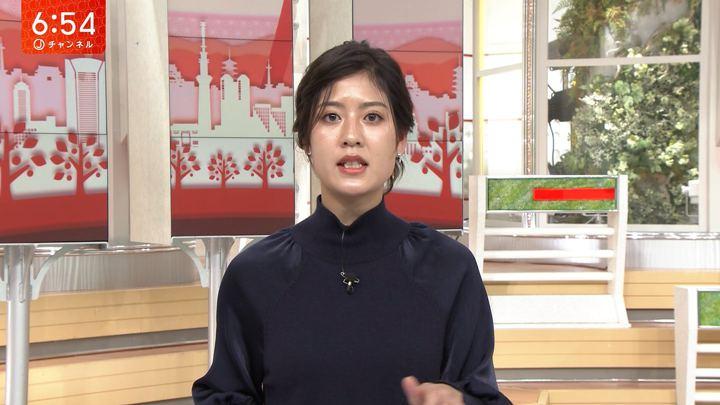 2019年11月14日桝田沙也香の画像06枚目