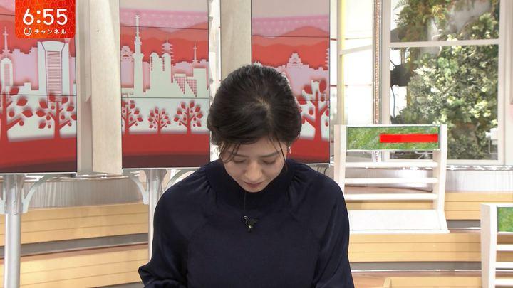 2019年11月14日桝田沙也香の画像07枚目