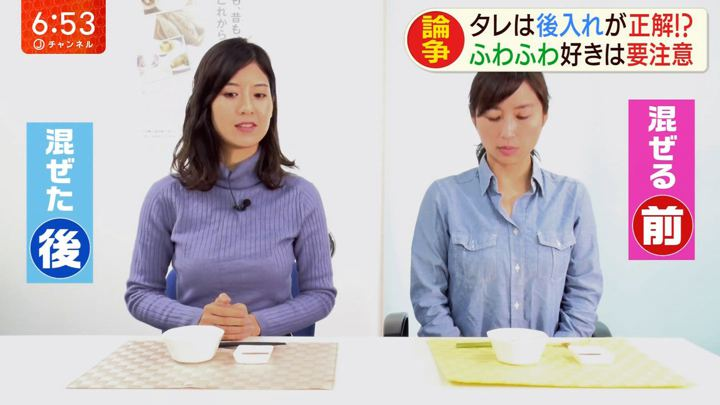 2019年11月15日桝田沙也香の画像03枚目