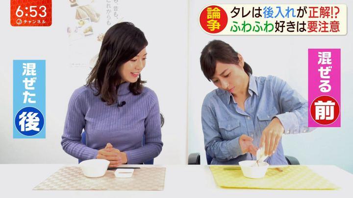 2019年11月15日桝田沙也香の画像04枚目