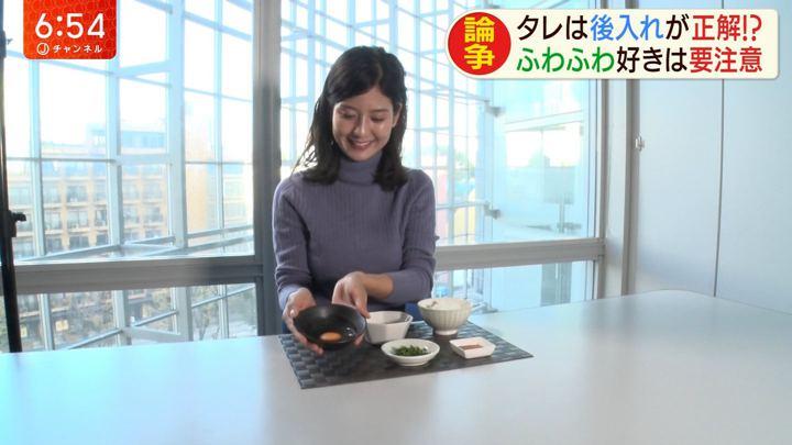 2019年11月15日桝田沙也香の画像08枚目
