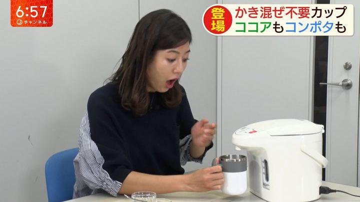 2019年11月20日桝田沙也香の画像06枚目