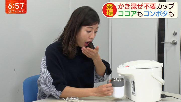 2019年11月20日桝田沙也香の画像07枚目