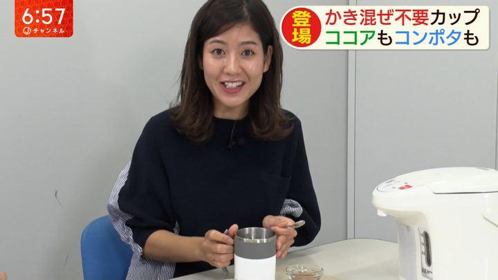 2019年11月20日桝田沙也香の画像10枚目
