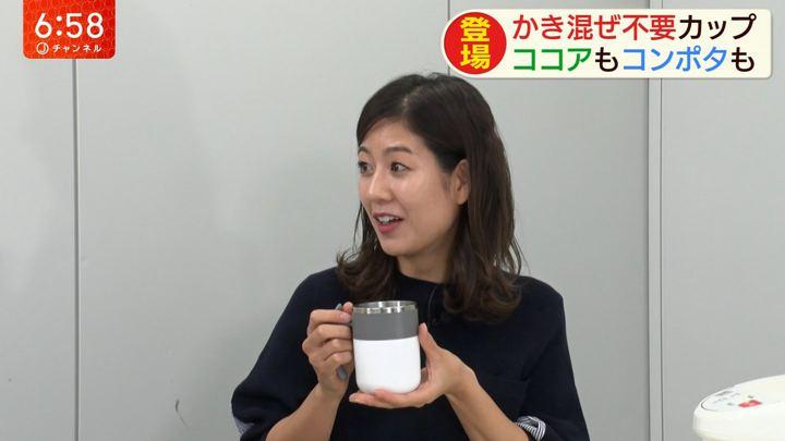 2019年11月20日桝田沙也香の画像11枚目