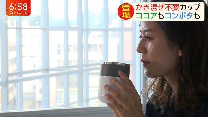 2019年11月20日桝田沙也香の画像12枚目