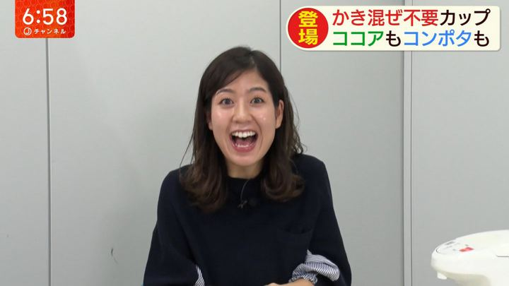 2019年11月20日桝田沙也香の画像13枚目