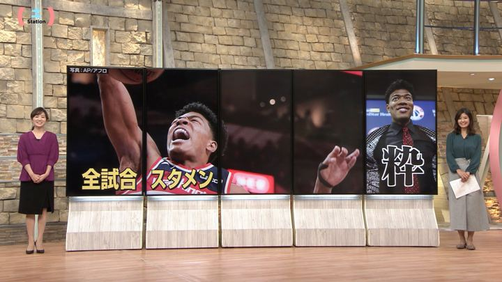 2019年11月23日桝田沙也香の画像01枚目