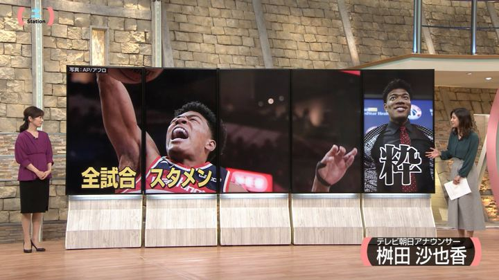 2019年11月23日桝田沙也香の画像02枚目