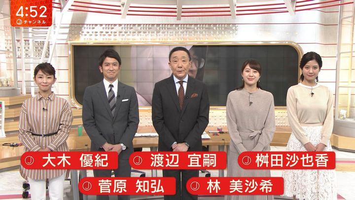 2019年11月26日桝田沙也香の画像01枚目
