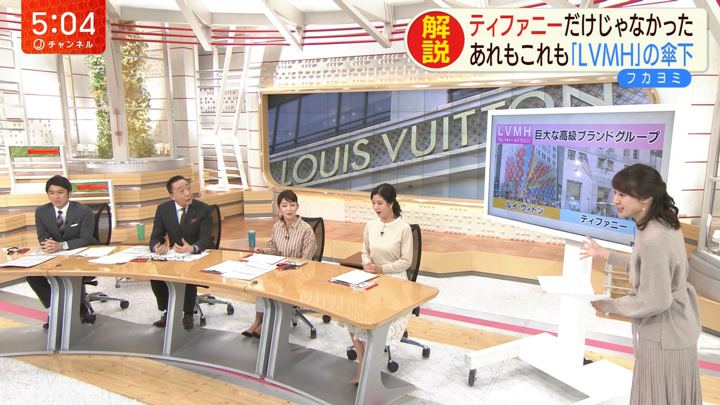2019年11月26日桝田沙也香の画像03枚目