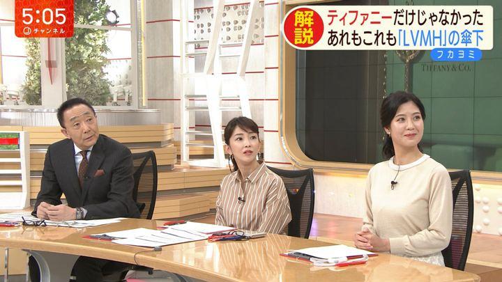 2019年11月26日桝田沙也香の画像04枚目